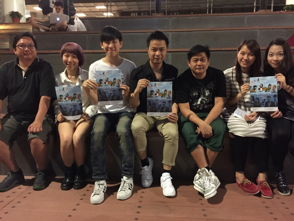 《對賭》左起:徐偉倫、麥家淇、霍俊軒、李文國、梁樂衡、李惠雅、吳楚楚