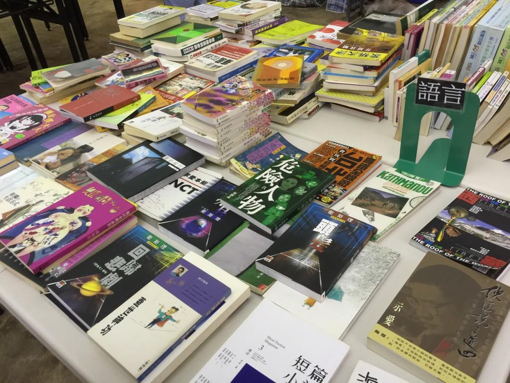 有些書在市面已難找到
