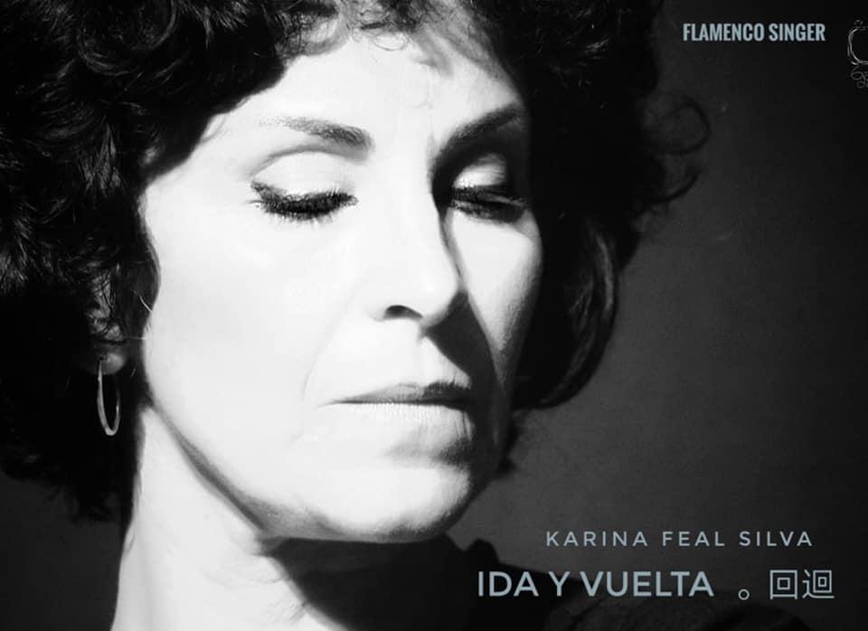 特邀演出的西班牙Flamenco歌手Karina Eal Ailya
