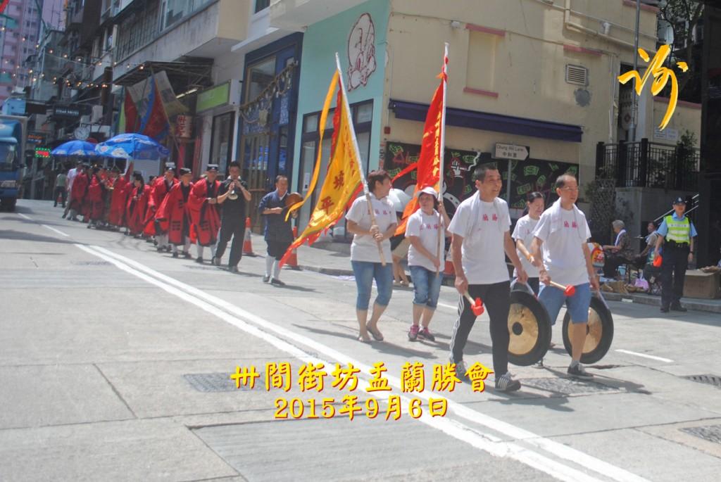 由中環卅間盂蘭會舉行的另類派對,將在今年8月26日早上10時開始。