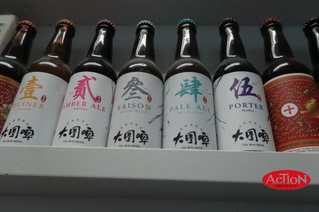 大圍啤核心產品共5款,分別以數字來命名,簡單易記。