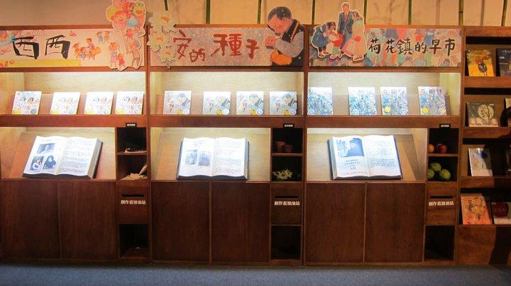 「第一屆豐子愷兒童圖畫書獎」在中央圖書館展出。