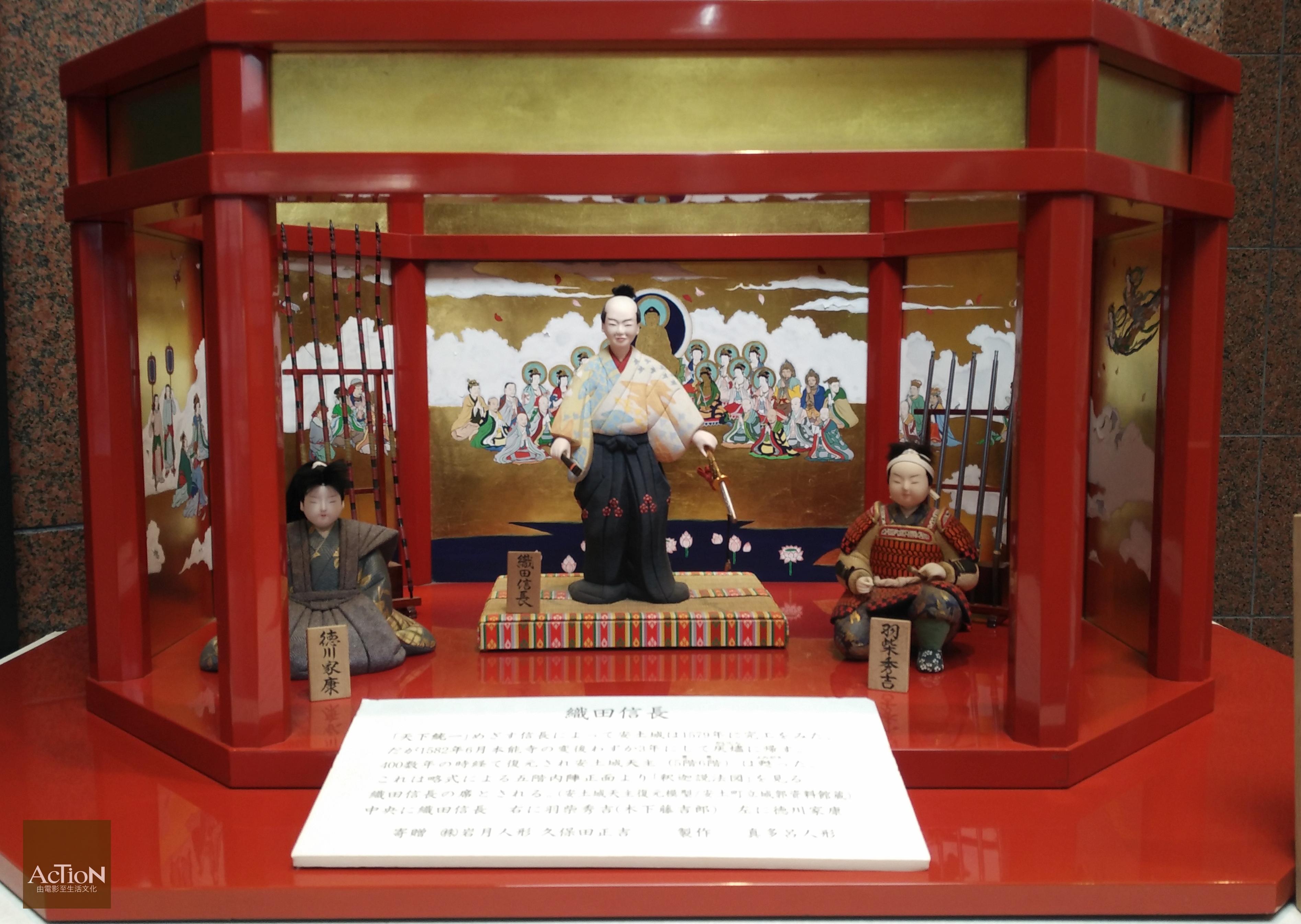 戰國三英傑,左起﹕德川家康、織田信長、羽柴秀吉 (即日後的豐臣秀吉) 日本歷史上一直有個說法,織田信長搓麵粉,豐臣秀吉做餅,德川家康吃餅,這個說法的寓意是信長和秀吉奠下了日本統一的基礎,而家康在這個基礎上,成功統一日本,開創德川幕府,統治日本二百六幾年。其實如果沒有本能寺之變,最後的食餅人很可能就是織田信長了而非德川家康了。
