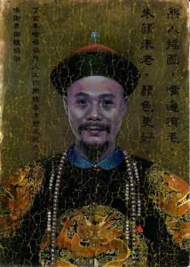 Even 穿清朝官服的自畫像,夠激嗎?