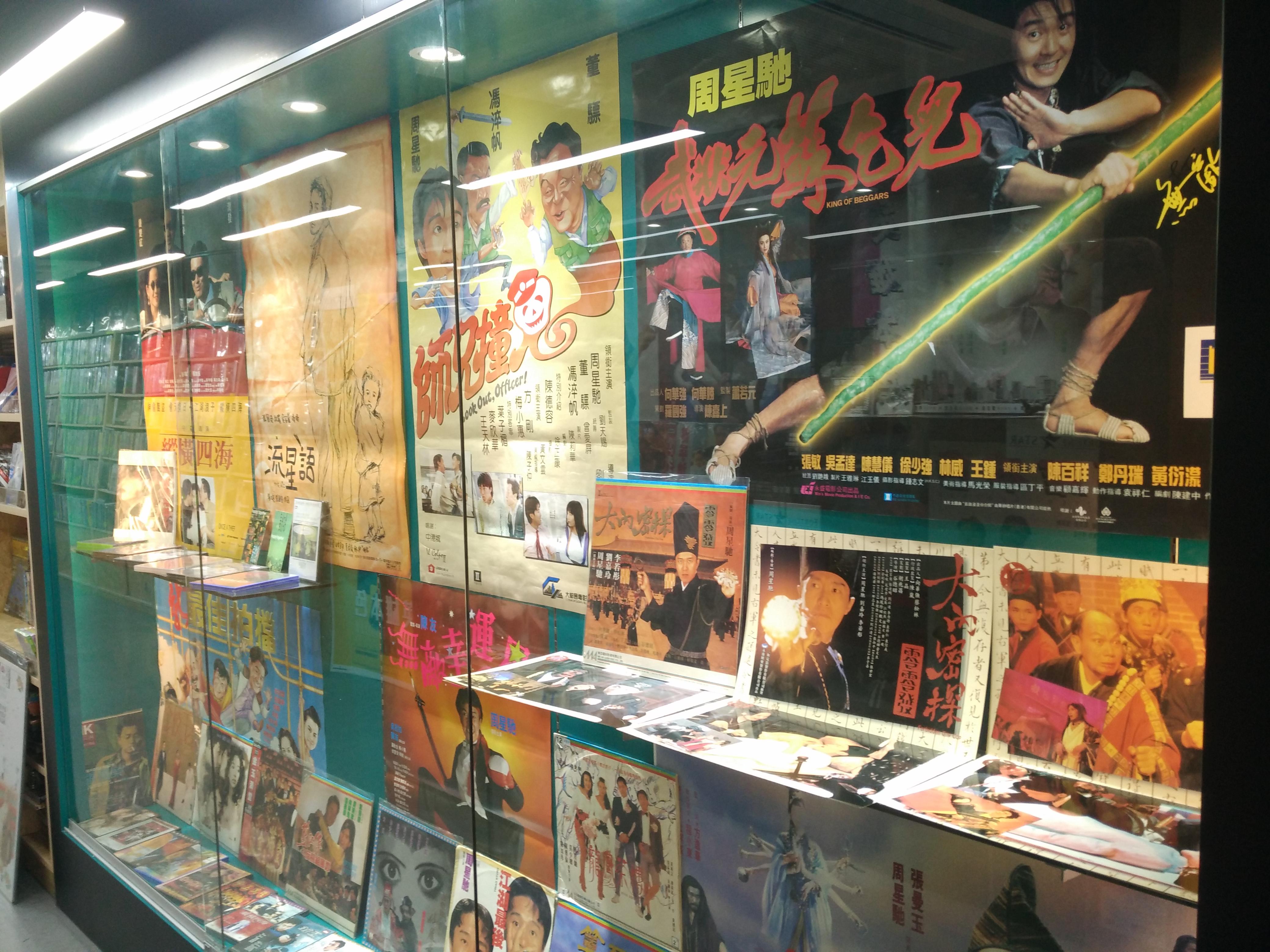 大量港產片海報,象徵了港產片的黃金歲月