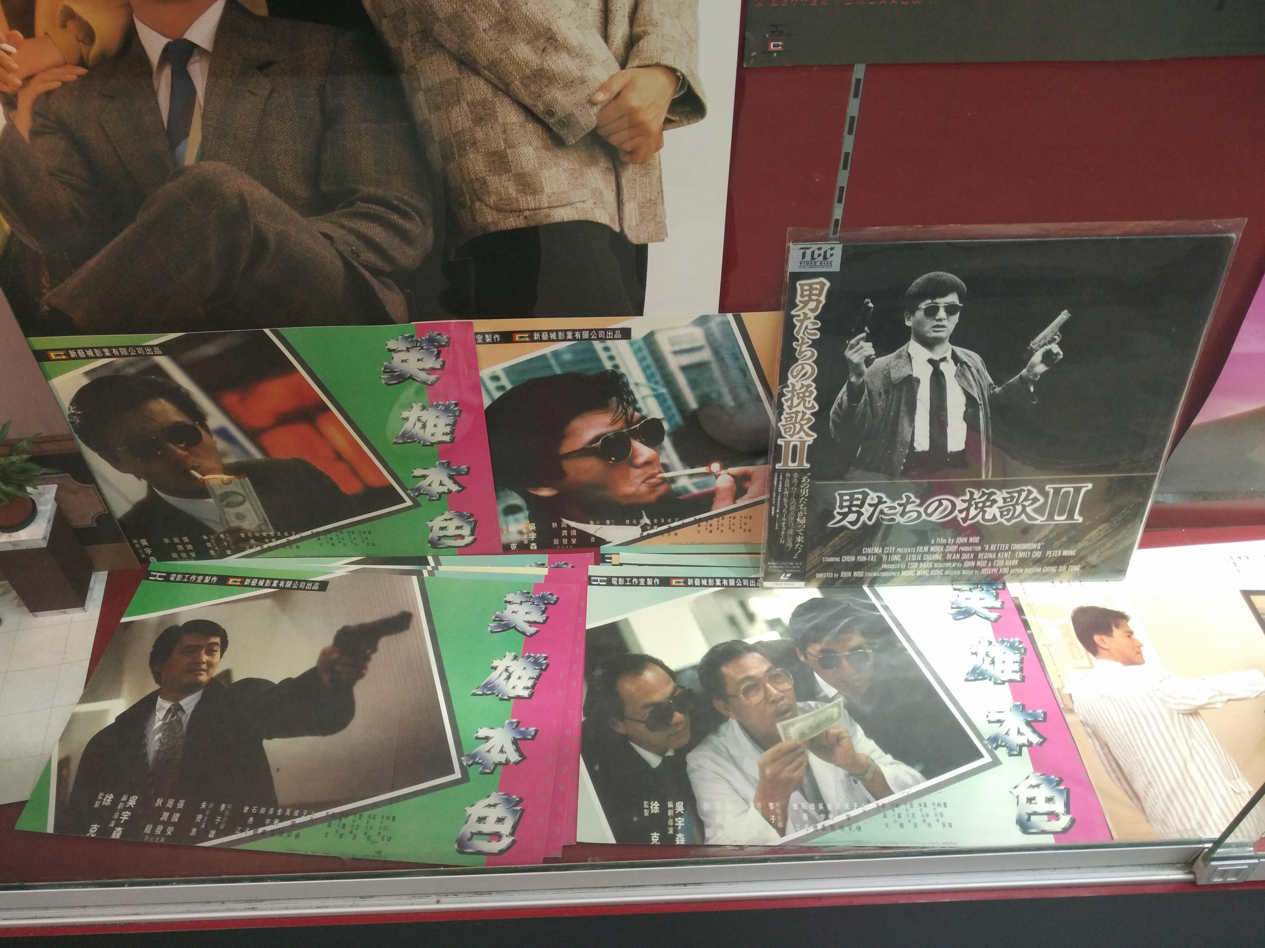 店主有收藏外國版的港產片影碟
