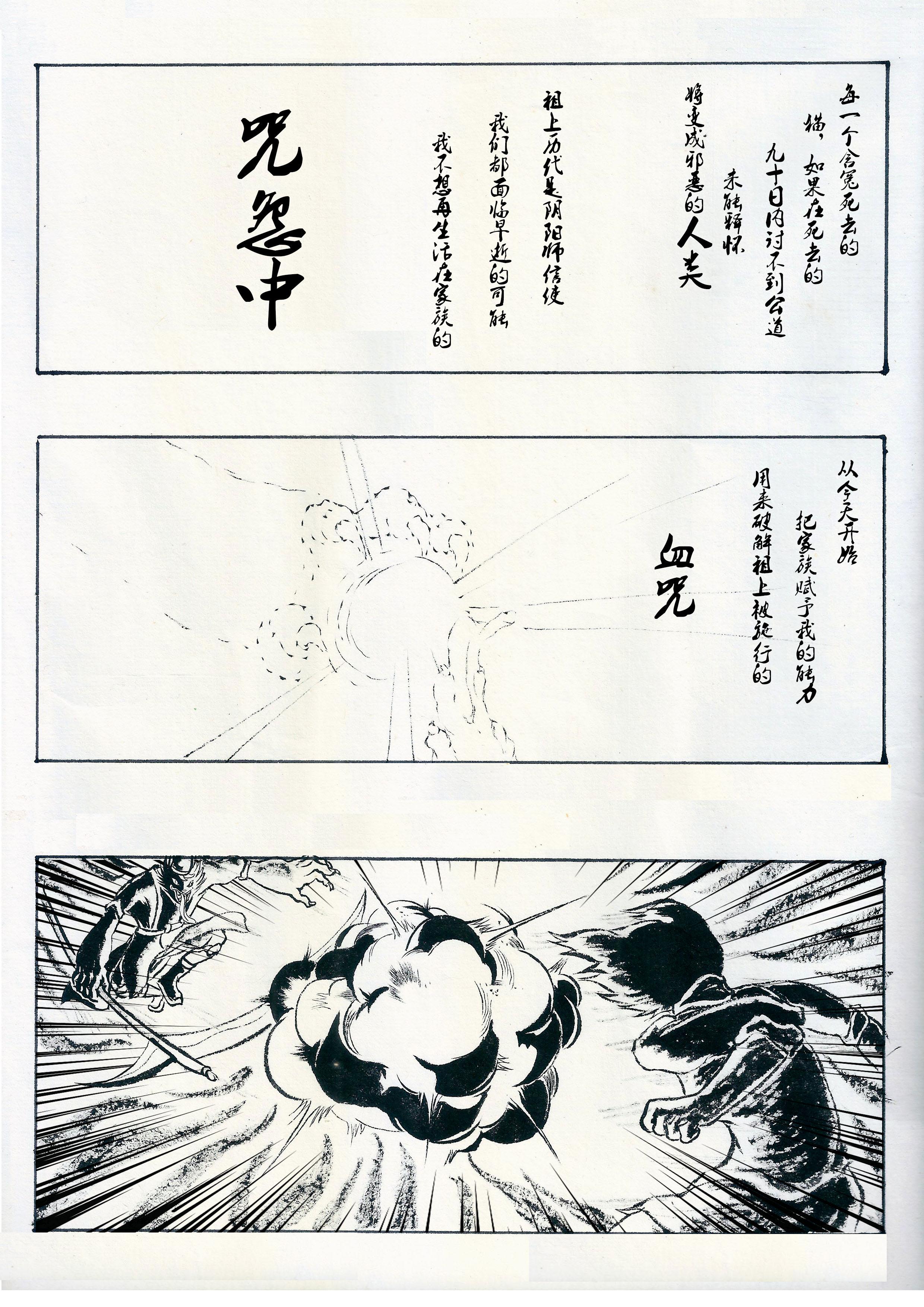 comic20190508MJ1