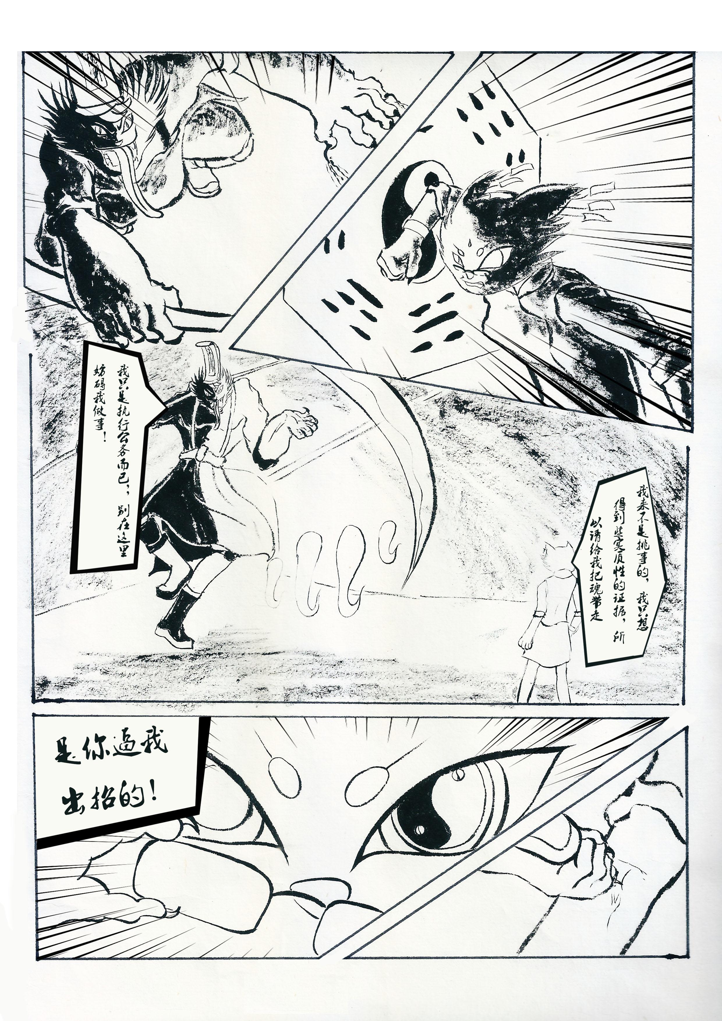 comic20190508MJ2