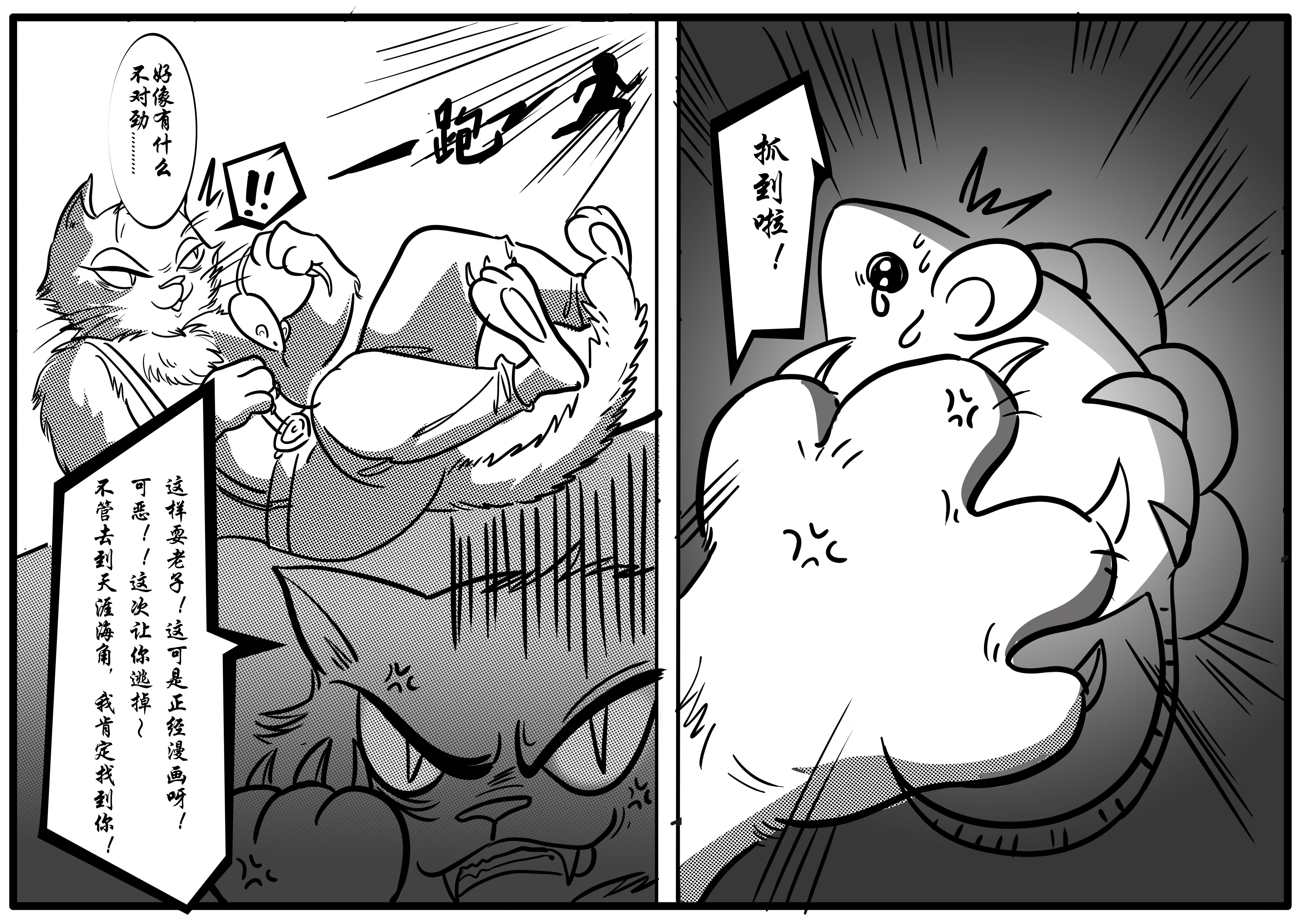 comic201907033