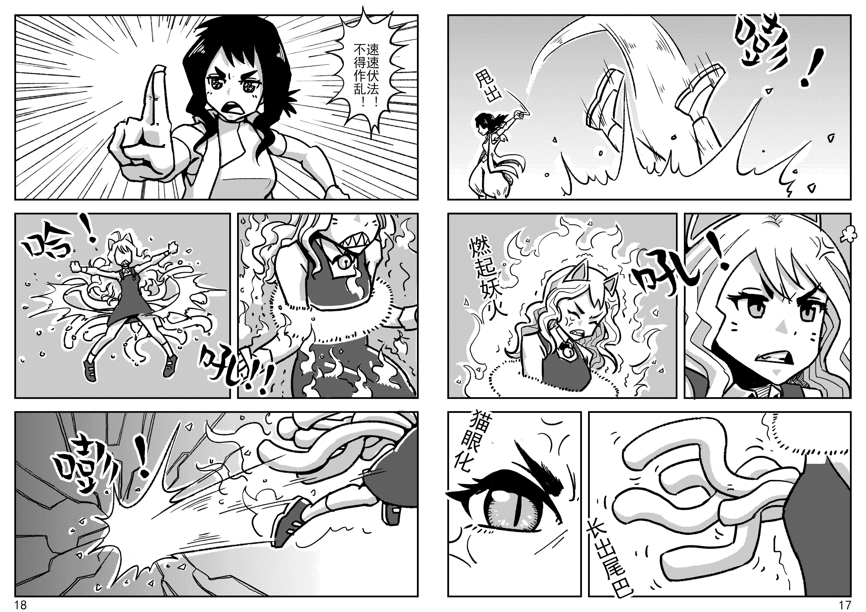 comic201909092