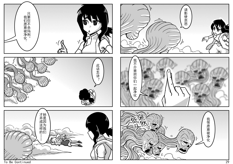 comic201909098