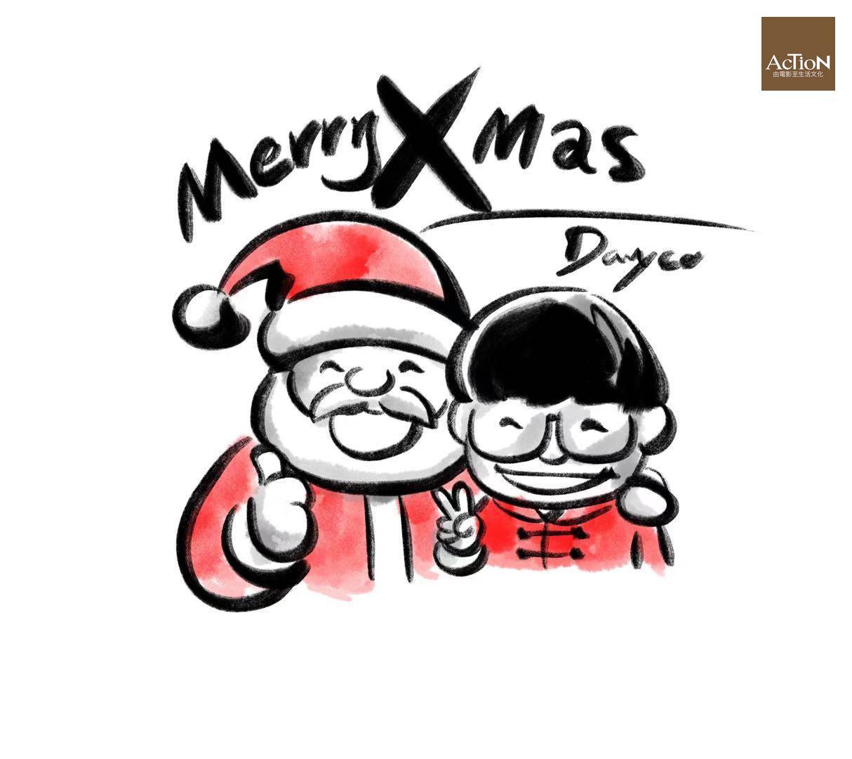 Dayco 祝大家聖誕快樂。