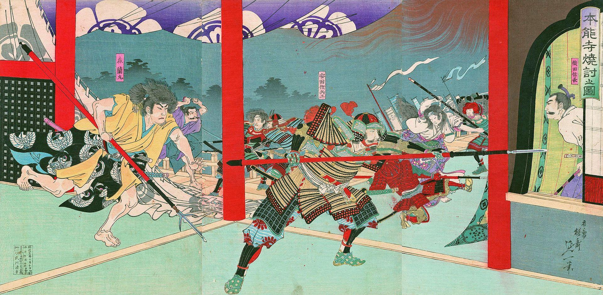 錦繪本能寺燒討之圖  (圖片來源﹕互聯網)